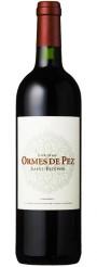 Château Ormes de Pez 2012 - Vin Rouge - Cru Bourgeois AOC Saint-Estèphe - Médoc - Grand Vin de Bordeaux - Netvin.com
