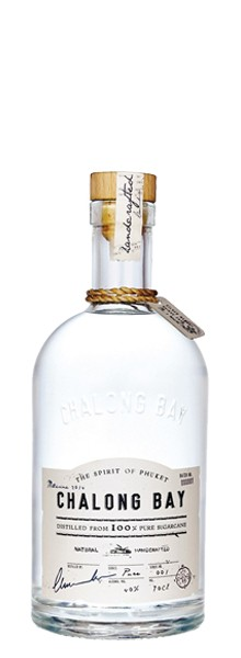 Rum Chalong Bay